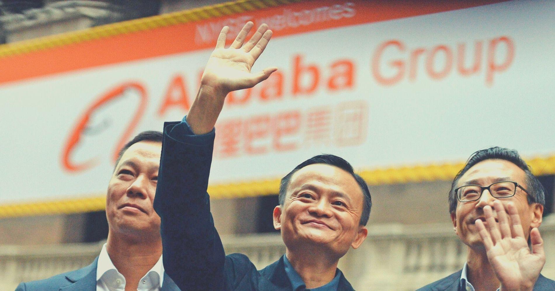 Jack Ma Alibaba - Pinterest