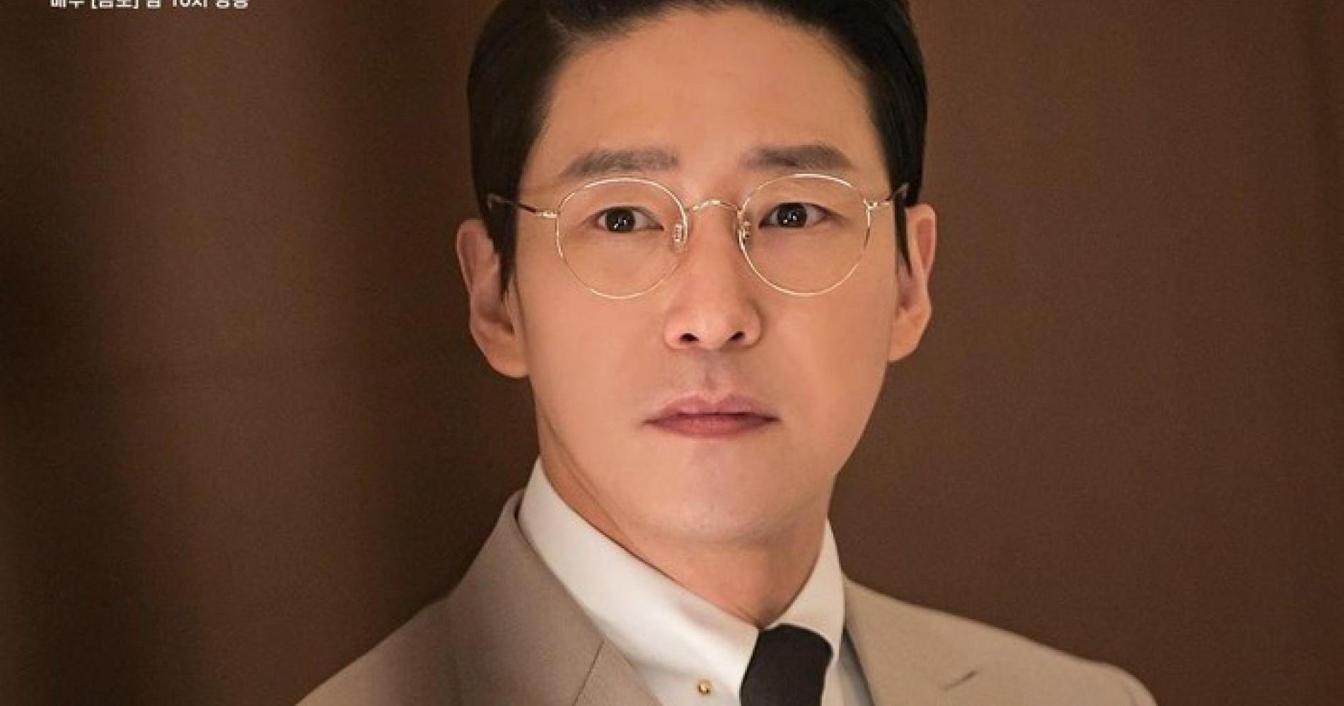 Permainan Bisnis Real Estate Joo Dan Tae